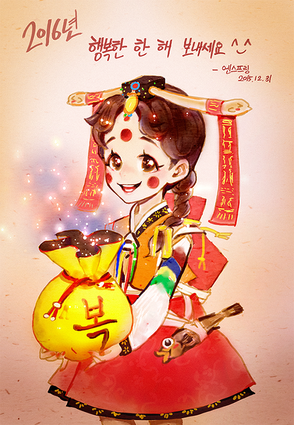 Happy new year~! by pt0317