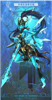 Kalista - The Spear of Vengeance