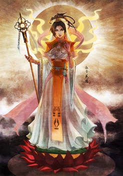 Guanyin Mercy