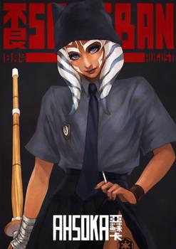 2021 Calendar - Ahsoka