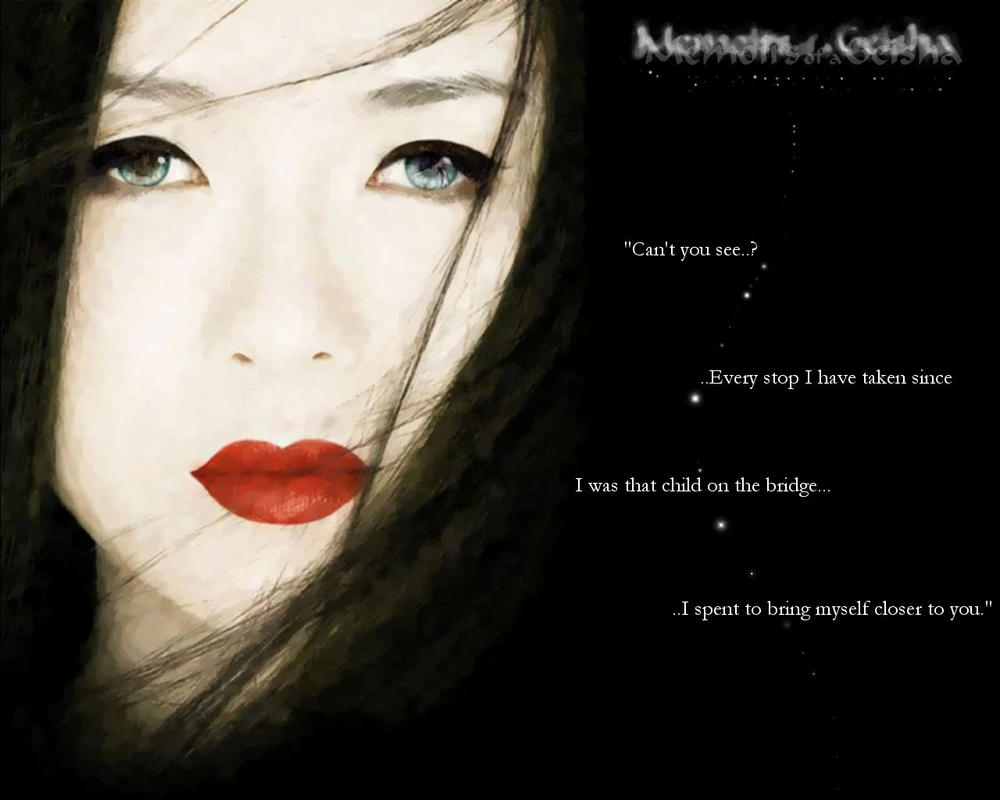Memoirs of a geisha book report