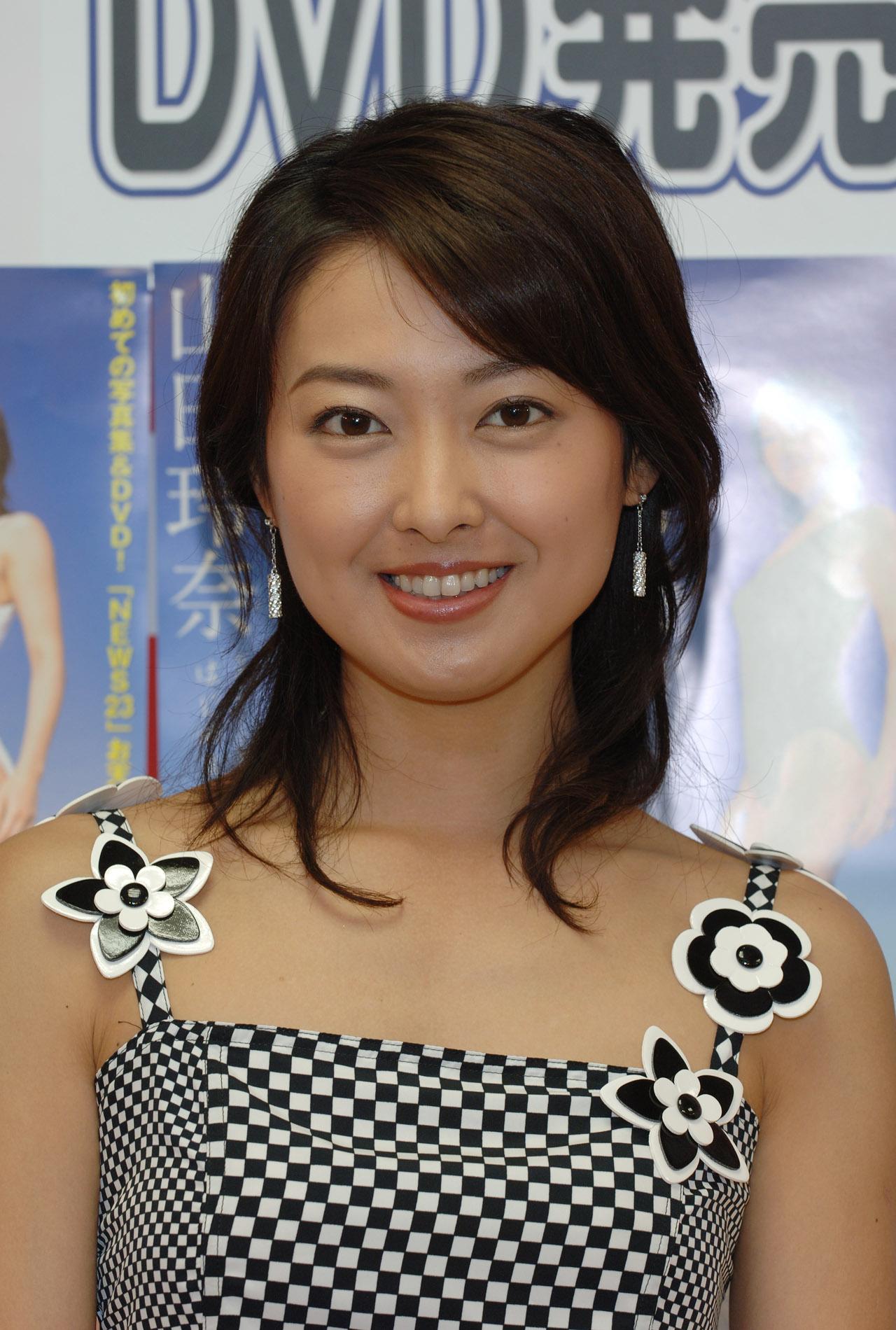 Yamada Reina   Genuardis Portal