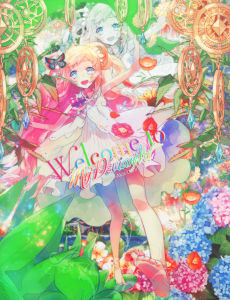 Mianj-Fujitani's Profile Picture