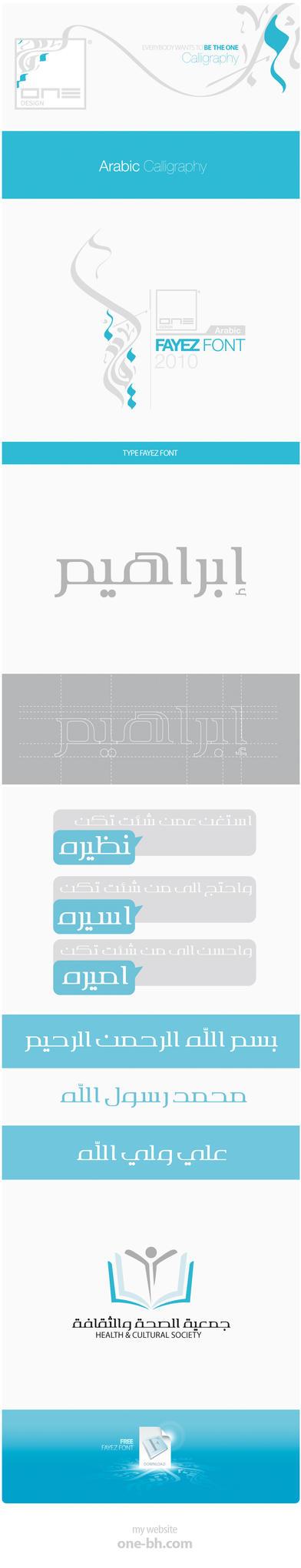 Arabic Typo Font (Fayez) by one-bh