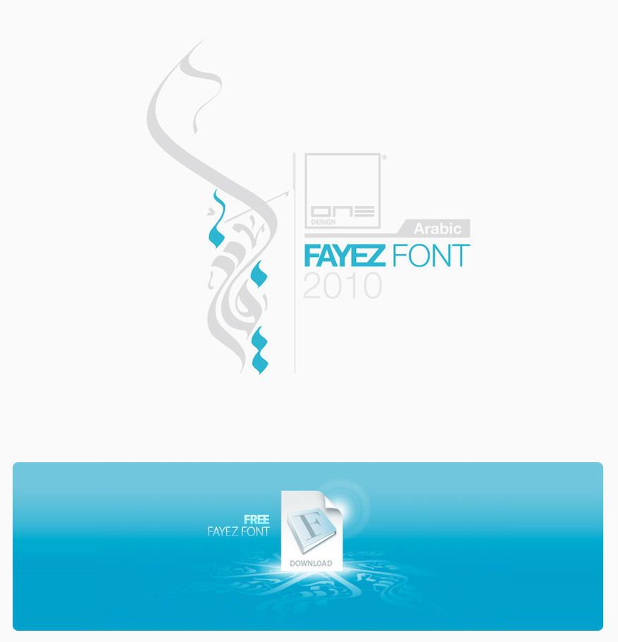 Arabic Typo Font Fayez By One Bh On Deviantart