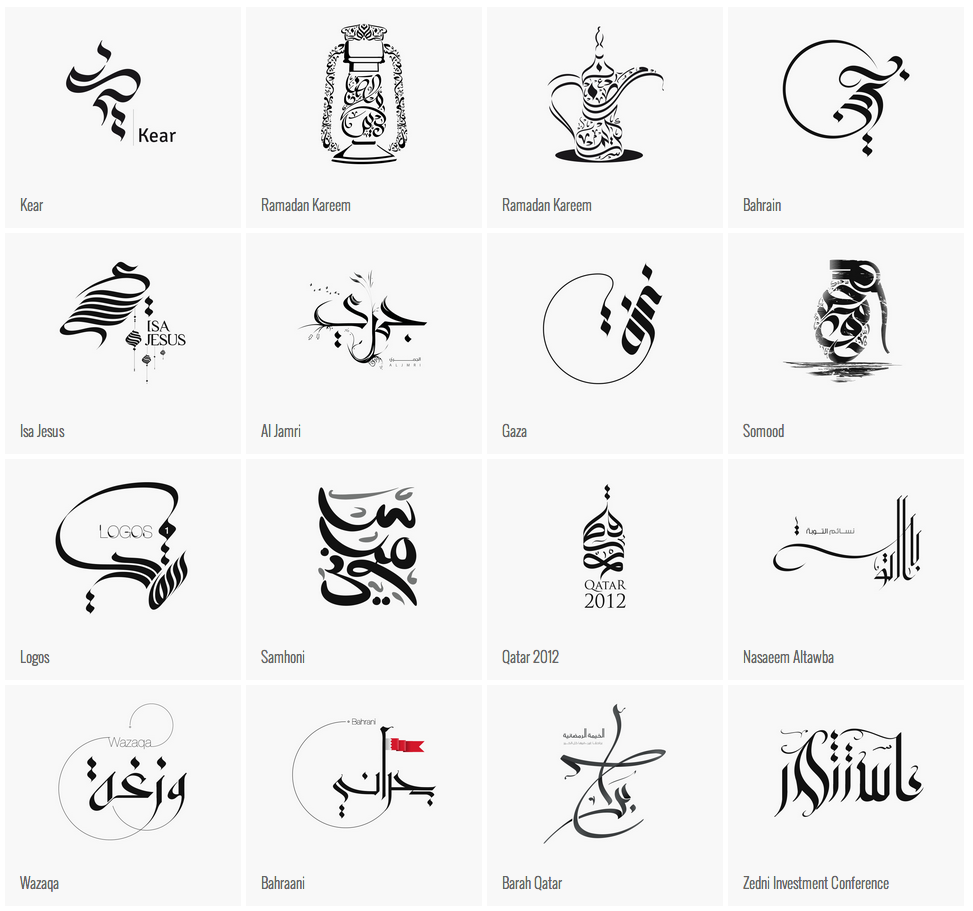 arabic calligraphy by one bh by one bh