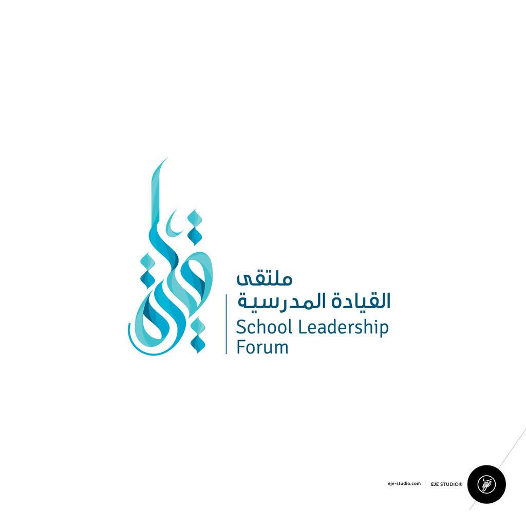 Arabic logo by eje studio ebrahim jaff one bh on