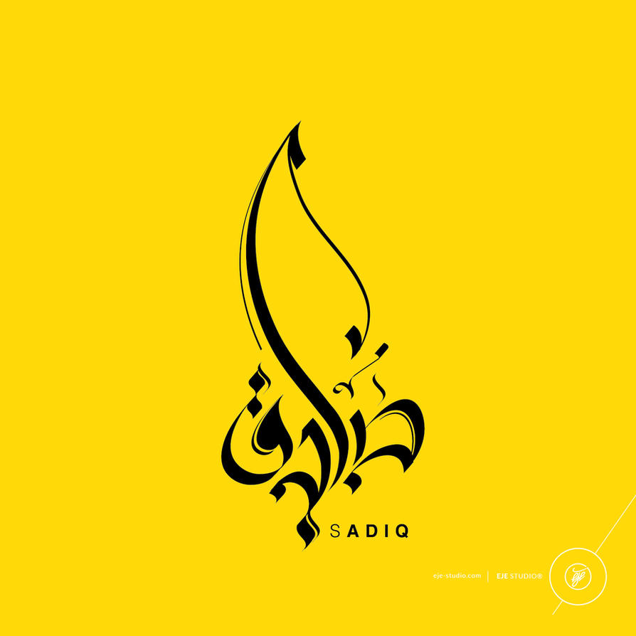 Modern Arabic Calligraphy By Eje Studio-11 by one-bh on ...