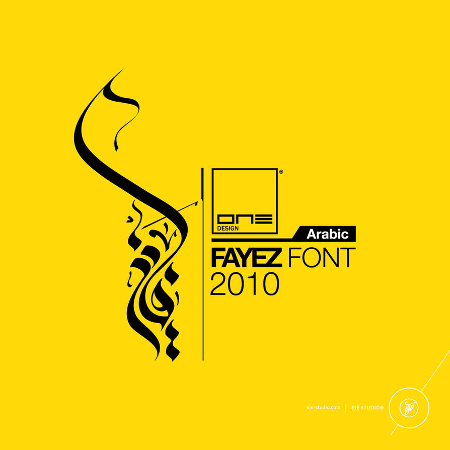 Modern Arabic Calligraphy By Eje Studio-13 by one-bh on ...