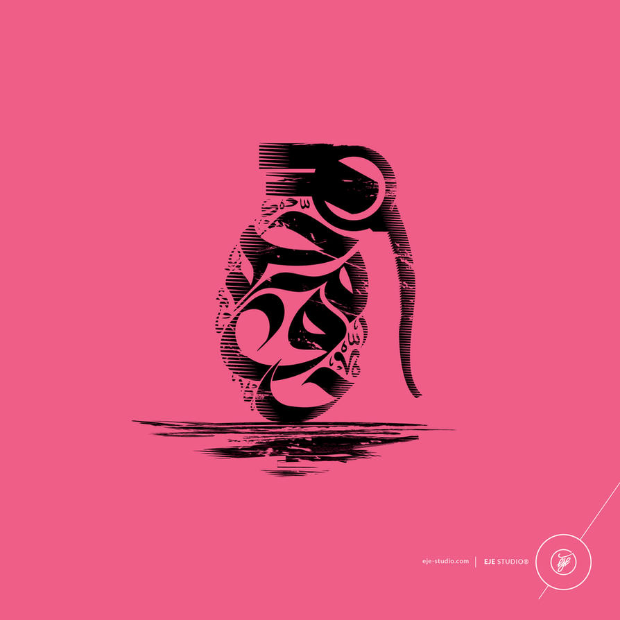 Modern Arabic Calligraphy By Eje Studio 34 By One Bh On