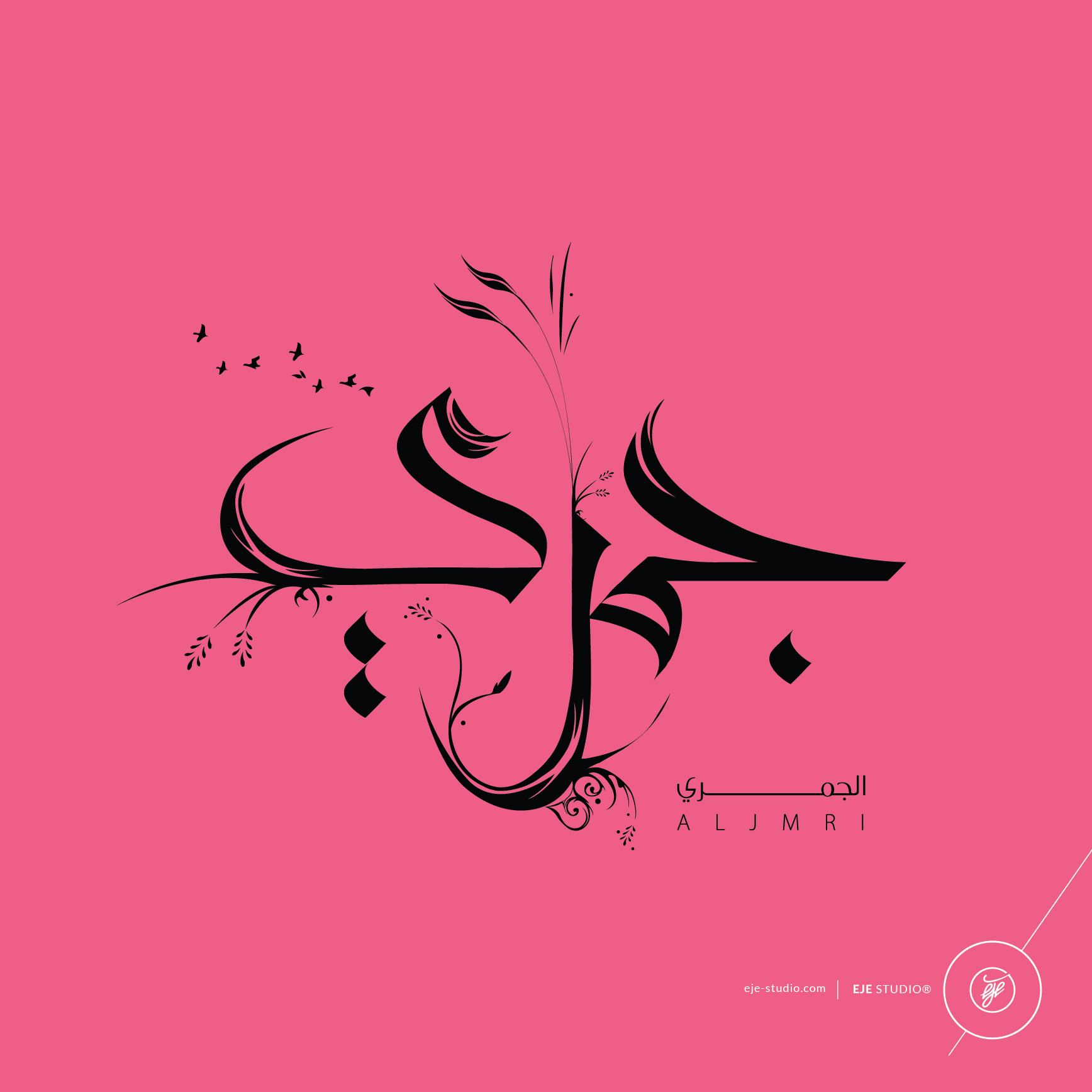 Modern Arabic Calligraphy By Eje Studio 38 By One Bh On