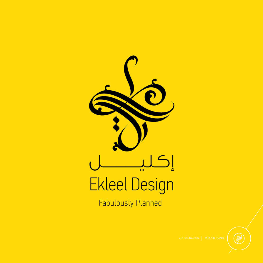 Modern Arabic Calligraphy By Eje Studio 67 By One Bh On