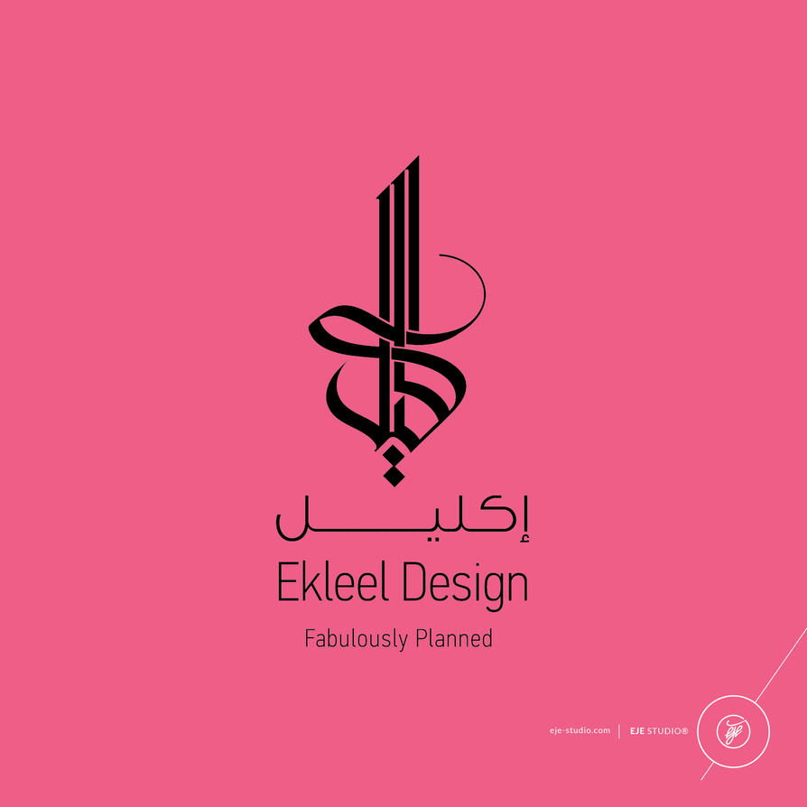 Modern Arabic Calligraphy By Eje Studio 68 By One Bh On