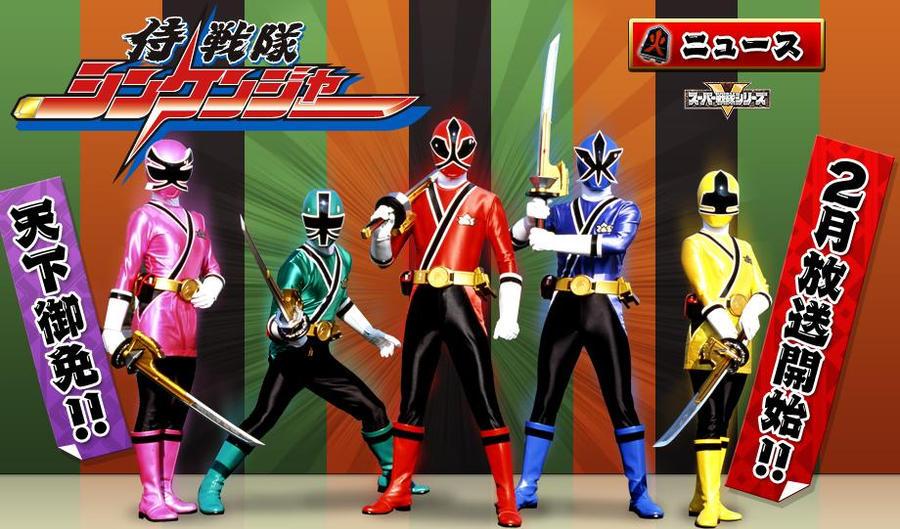 power rangers samurai meet other schedule