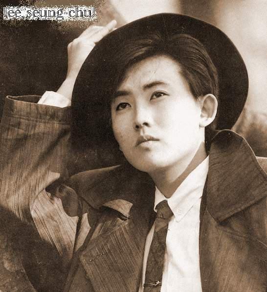 lee seung chul by hangug on deviantart