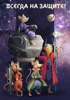 Starfinder Poster Starcon by Aryvejd