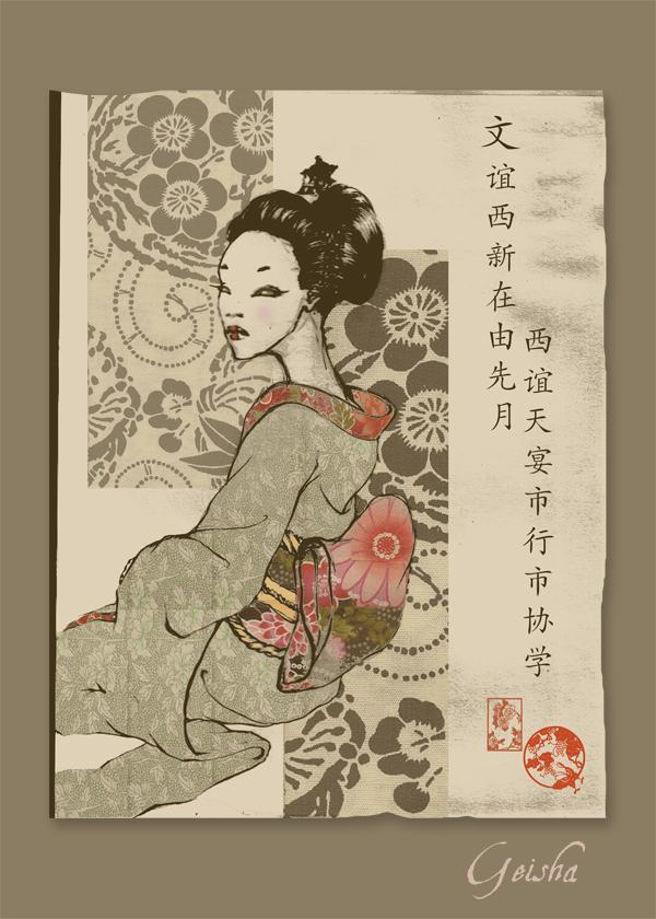 Geisha by Kylheis