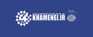 khamenei-ir's Profile Picture