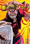 [BNHA OC COMMISH] Akira Madarame Cover Art