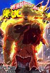 [BNHA OC COMMISH] Oliver Akroyd Cover Art by Feerocomics