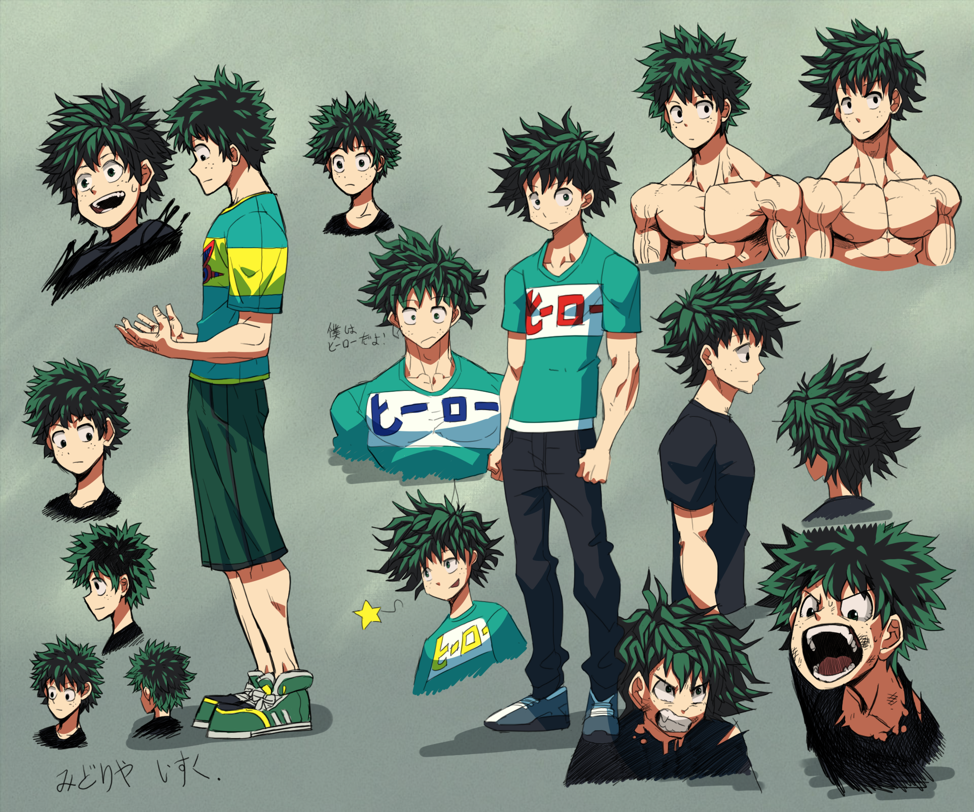 Midoriya Izuku By Lingdingyi On DeviantArt
