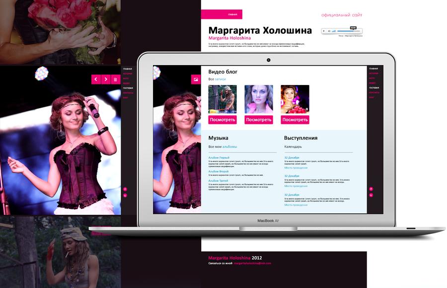 Margarita  Holoshina by Orange2me