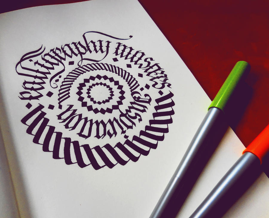 Calligram II by WhiteSylver