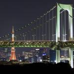 Tokyo - Odaiba Night View II