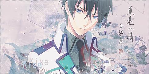 [Image: shiba_tatsuya_by_ruki_rukia-d8ahx5t.png]