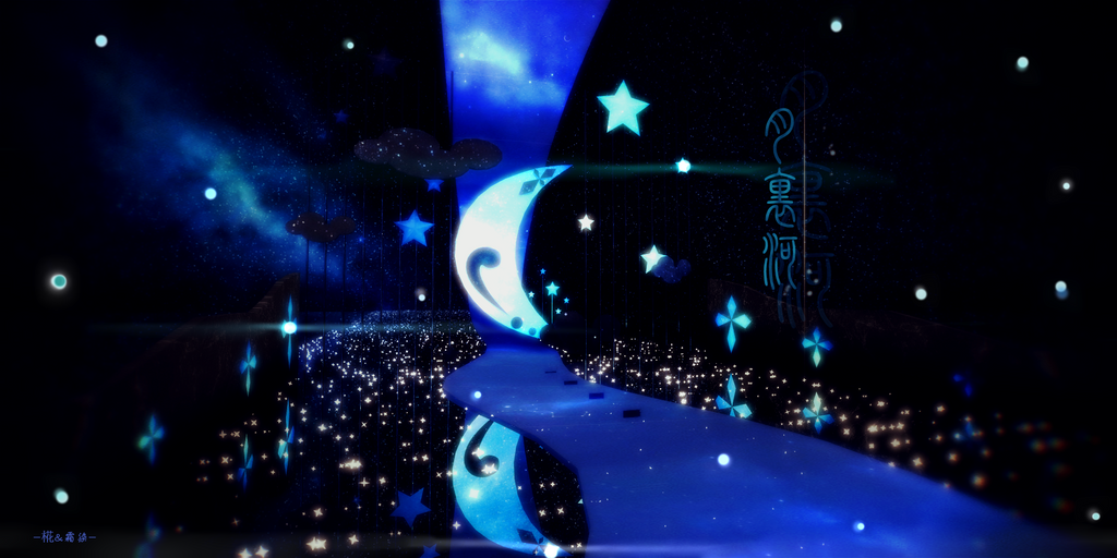 [MMD Stage DL]Huaan Moon River ver1.0 by Bananasteamedstuff