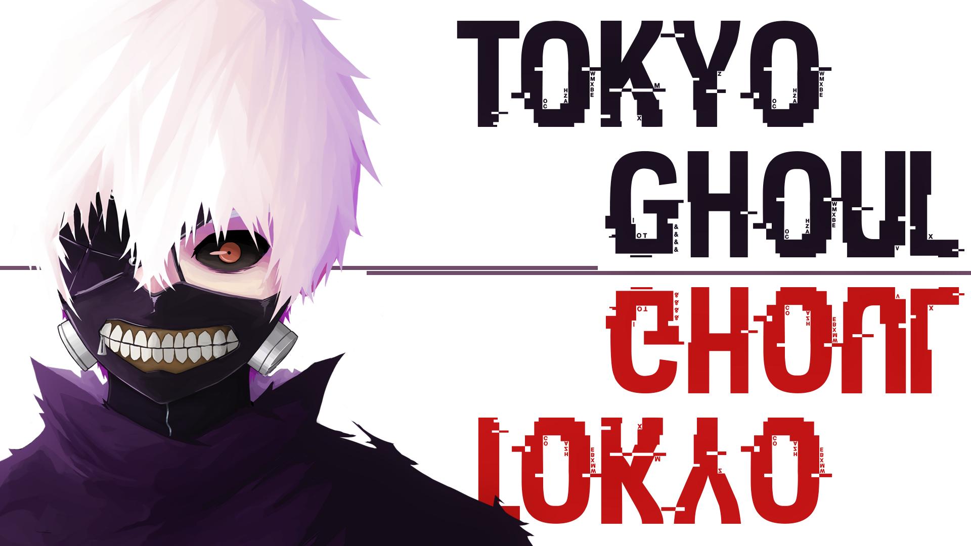 23+ Tokyo Ghoul Logo Png