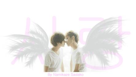 Love by Namikaze-Sadako