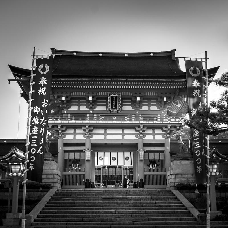 Fushimi Inari Shrine Honden by imladris517