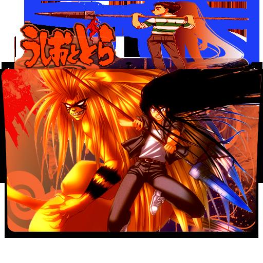 Ushio And Tora Bs: Ushio To Tora V1 By Henohara On DeviantArt