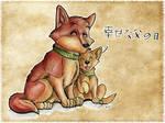 Shiawasena Chichi No Hi
