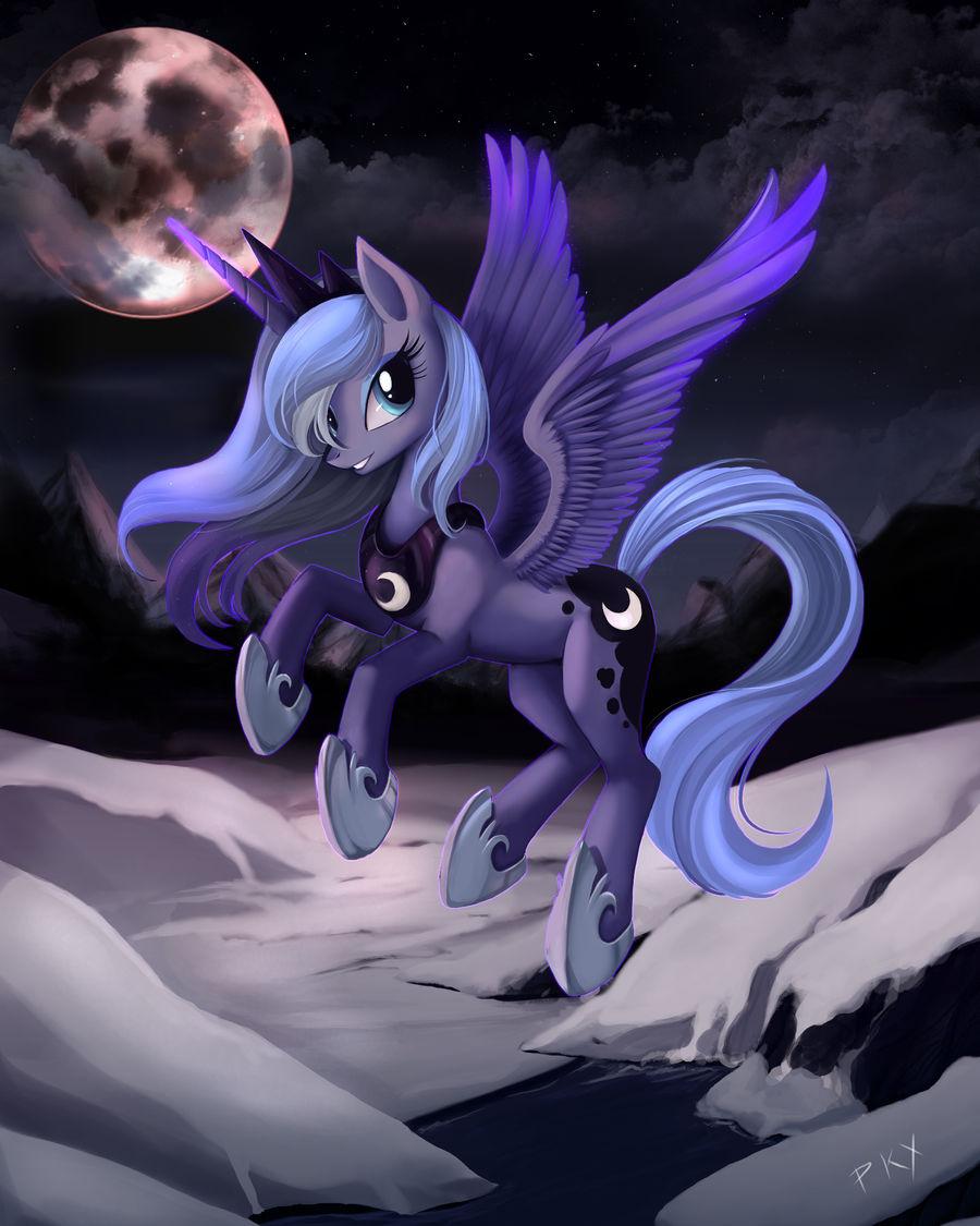 Lunatic by ponyKillerX