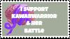 I Support Kawaii Warrior's Battle STAMP by Kawaiiwarrior