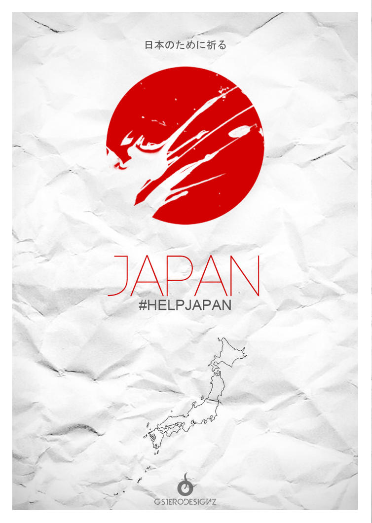 :::HELP JAPAN::: by Gallistero