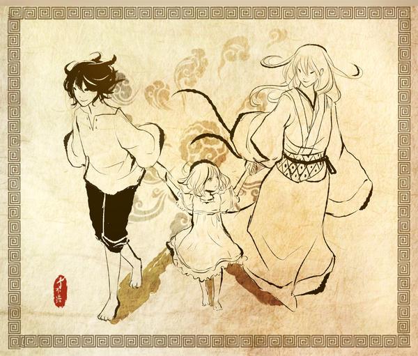 Zi Bu Yu by Escente