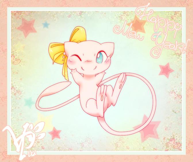 Happy Mew Year! by espie