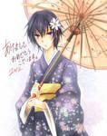 Persona 4 - Happy New Year!