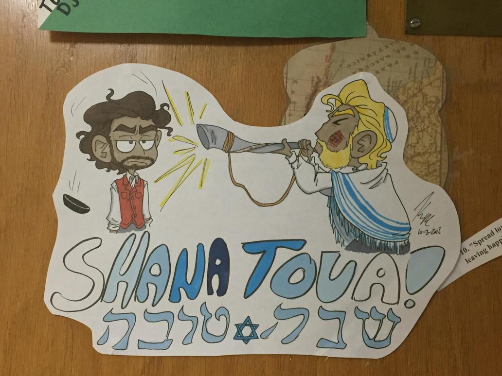 Shana Tova by HugaDuck