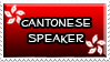 Cantonese Speaker Stamp by Skarlet-Raven
