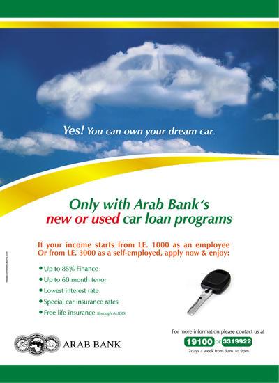 New Car Loan Apr Rates New Iberia La