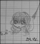 Caina chan by Caina-chan