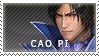 [ DW9 ] Cao Pi stamp by MidnightBliss123