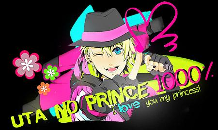 Uta Prince 1000%_-_ Sho Kurusu signature by lady-alucard