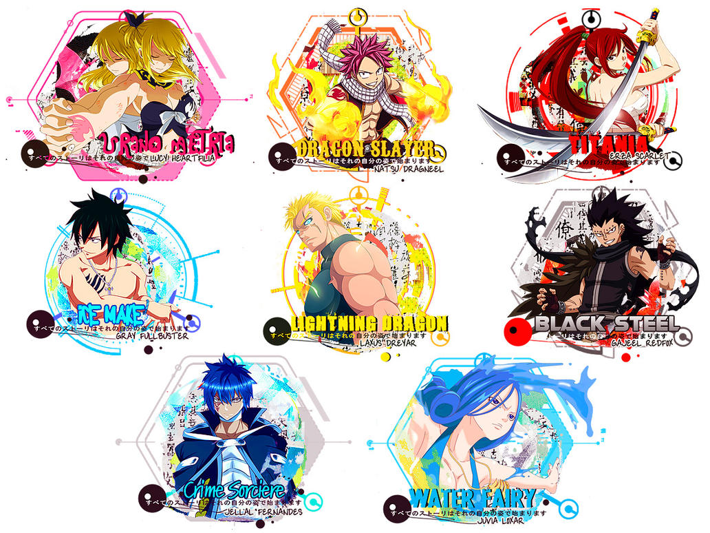 Fairy Tail signatures pack by lady-alucard