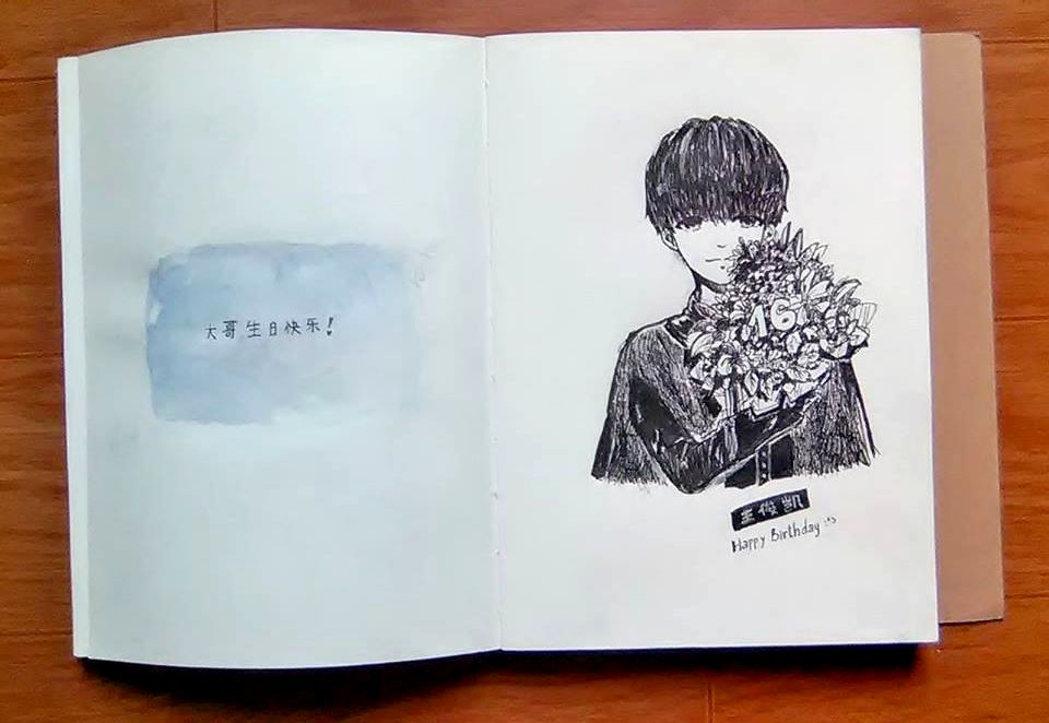 sketchbook by Eritokaze