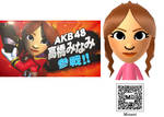 Nintendo Mii - Minami Takahashi (AKB48)